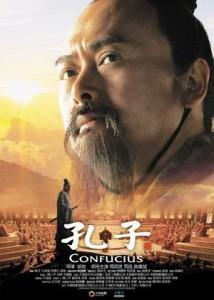 1188Confucius