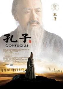 confucius-2010-1