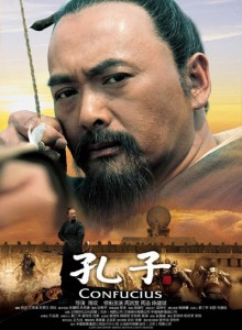 confucius-poster-6